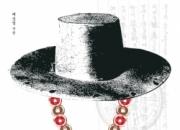 '비선실세'역사 반복…명성황후 홀린 왕자급 무당
