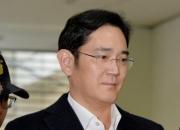 [단독]이재용 부회장, 삼성화재 2천억 임원배상책임보험 가입