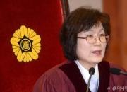 이정미 권한대행, 안토니우스식 화법으로 '통합의 탄핵'