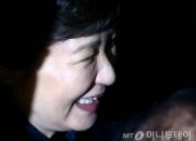 """박 전 대통령 """"진실은 반드시 밝혀진다"""""""