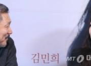 [꿀빵]'물병 따주기'부터 '커플링'까지…홍상수·김민희, '대놓고' 애정 행각