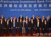 새 대통령 참석하는 AIIB총회, 韓中 해빙 실마리될까