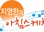 쇼팽, 피아노 협주곡 1번 1악장