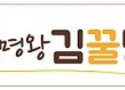 [꿀빵]'트와이스' 다현은 없고, '다이아' 정채연은 있는 건 뭐?(feat. 조기대선)
