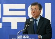 """[전문]문재인 """"호남 경제 부흥시킨 대통령으로 평가받겠다"""""""