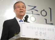 [꿀빵]'삼디프린터' 문재인 디스한 김종인..'샤명감'?