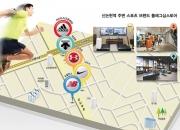스포츠 브랜드 내리자 뛰었다 …강남상권, 신논현역으로 환승