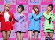 [꿀빵]솔지 없는 '4인조' EXID, 컴백 콘셉트는 '섹시발랄'