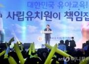 [꿀빵]'딸 재산 공개' 뒤덮은 '안철수 유치원' 논란…'단설'이어도 문제?