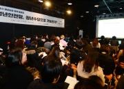 [단독]서울시, 빈곤층도 '청년수당' 받도록 추진