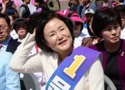 [꿀빵]문재인 부인 '정숙씨'… 종이하트 하나에 터진 '소녀감성'