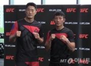 [꿀빵]UFC '스턴건' 김동현, 대회 홍보보다 더 중요한 게 있다?