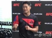 """[꿀빵]UFC '동양인 신기록' 도전 김동현 """"상대 선수, 관종 같다"""""""