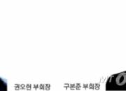 삼성·LG 전략회의 개최…'국내외 악재 보고만 있을수야'