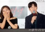 [꿀빵]'박열' 이제훈·최희서의 핑크 불꽃 튀는 칭찬배틀.avi