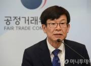 일감몰아주기 지목된 'IT' 계열사…내부거래 비중 대폭 증가