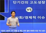 최태원표 'SK 사회공헌 시스템' 만든다…TF도 발족