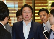 최태원 SK 회장, 박근혜 前대통령 재판 증인 출석