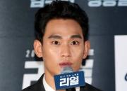 [꿀빵]'리얼' 김수현이 군입대 전 반드시 작품 하나 더 해야 하는 이유.avi