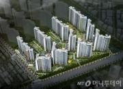 포항 북구 장성침촌지구 첫 아파트