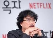 [꿀빵]야매(?) '베지테리안' 봉준호가 말하는 '본격채식권장영화' 옥자.avi