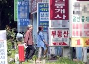 마른 장작에 불이 잘 붙는다…서울 집값 상승 여건 갖춰