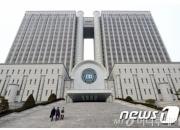 [현장+]기사 제시한 특검, 합의서 공개한 삼성