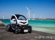 [꿀빵]500만원으로 살 수 있는 전기차가 있다?(feat. 트위지).avi