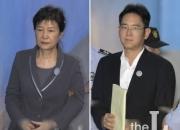 두 번째 증인 채택…'박근혜-이재용' 법정에서 만날까