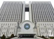 [단독]기자 이메일 리스트 이직 후 쓴 홍보맨 '벌금'