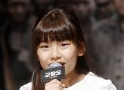 [꿀빵]'부산행' 이어 '군함도'에서도…'아빠와 함께 극한 생존 전문' 김수안.avi