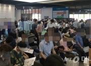 '신길센트럴자이' 57대1…올해 서울 최고 경쟁률