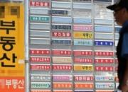 고강도 규제에 거주 제한 없는 '전국구 청약지역 아파트' 인기