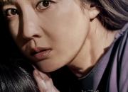 [꿀빵]영화 '장산범'에서 성대모사 달인이 된 아역 배우 '신린아'.avi
