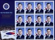 [꿀빵]'문재인 우표첩' 득템하러 '광화문' vs '구미' 다녀온 썰.avi