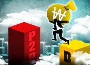 3% 카뱅 대출 받아 13% P2P 투자…금리차익거래 해볼까요?