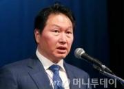 """""""해외 못 줘"""" 최태원의 실트론 투자 '100%' 성공"""