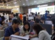 신반포센트럴자이…특별공급 경쟁률 10.2대 1