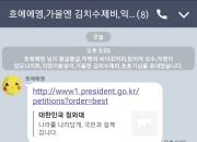 """[법조기자 뒷담화] """"소년법 폐지"""" vs """"신중해야"""" 끝장토론"""