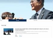 어리면 개이득? '소년법 폐지' 논란 총정리.avi