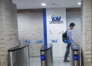 [단독]10월 통장잔고 '-880억원'...3중고 KAI 임원 임금 반납