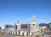 [르포]대형쇼핑몰 외형 닮은 하남 도심 발전소 가보니