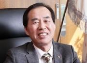 한국 백신 안보 지킨다…세포배양 백신 선구자
