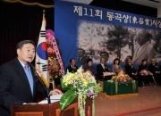 김준기 동부그룹 회장, 전격 사임