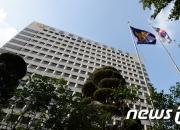 경찰, '박 前대통령 5촌 살인사건' 재수사 공식 착수