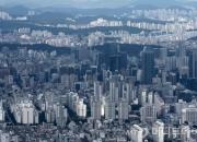 자금출처 신고의무화…서울 112만가구 '거래위축' 우려