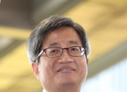 [전문] 김명수 대법원장 취임사