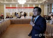 김동연이 국회 강연서 소설 '채식주의자'를 거론한 이유…野를 향한 항변