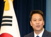 """[전문]靑 """"세월호 최초보고시간 오전 9시30분→10시로 수정"""""""