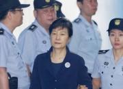 [전문] 박근혜 前대통령 첫 법정진술